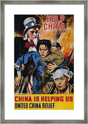 Wwii Poster: Help China Framed Print