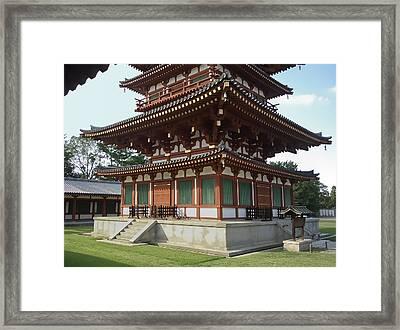 Yakushi-ji Temple West Pagoda - Nara Japan Framed Print by Daniel Hagerman