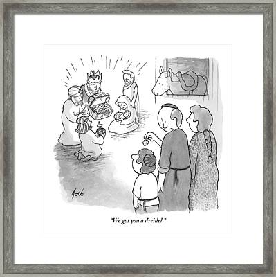 Yamaka-wearing Man To Small Son Framed Print