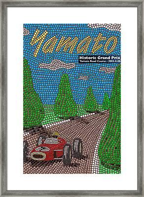 Yamato Japan Grand Prix Framed Print by Georgia Fowler