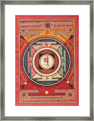 Yantra Mantra Hindu Sanskrit Calligraphy Yoga India Meditation Painting Artwork  Framed Print by A K Mundhra