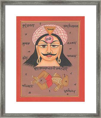 Yantra Mantra Miniature Painting India Earth Artwork Artist Tantric Tantrik Framed Print by A K Mundhra