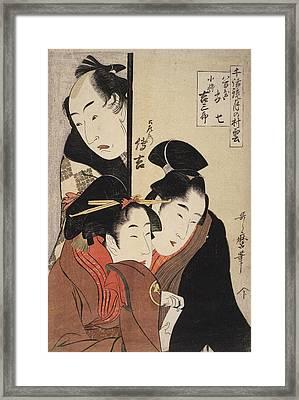 Yaoya Oshichi, Koshô Kichisaburô, Dozaemon Denkichi = Framed Print by Artokoloro
