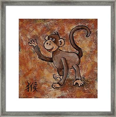 Year Of The Monkey Framed Print by Darice Machel McGuire