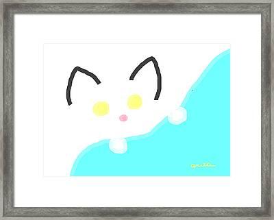 Yeller Framed Print