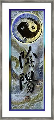 Yinyang Brush Calligraphy With Symbol Framed Print