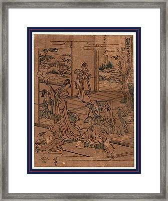 Yodanme, Act Four Of The Kanadehon Chushingura Framed Print by Hokusai, Katsushika (1760-1849), Japanese