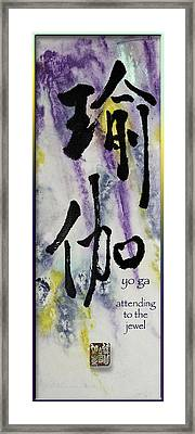 Yoga Attending To The Jewel Framed Print