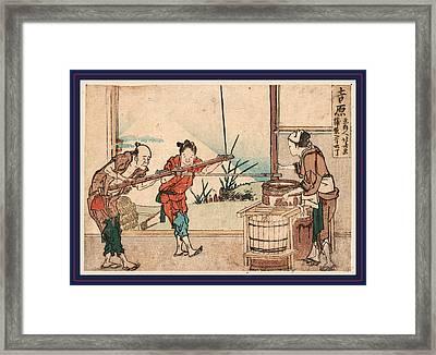 Yoshiwara, Katsushika 1804., 1 Print  Woodcut Framed Print by Hokusai, Katsushika (1760-1849), Japanese