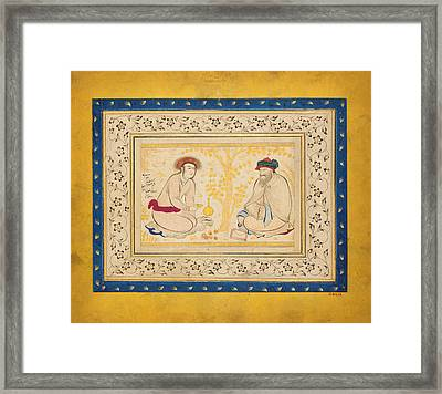 Youth And Dervish Framed Print by Celestial Images