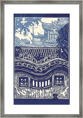 Yu Garden Rooftops Framed Print