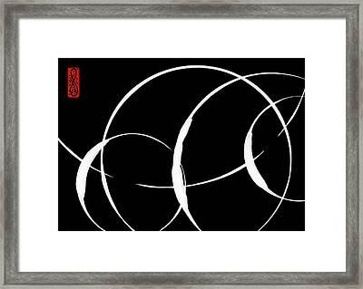 Zen Circles 3 Inverted Framed Print by Hakon Soreide