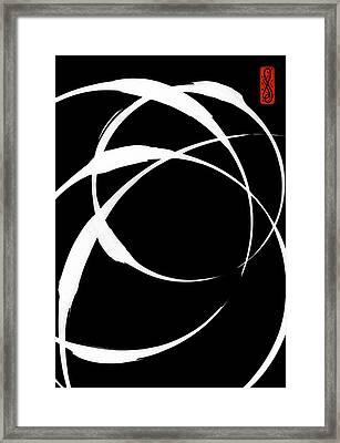 Zen Circles 4 Inverted Framed Print by Hakon Soreide