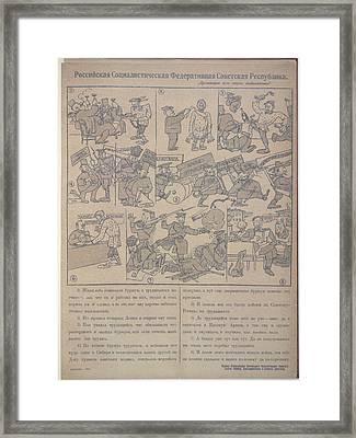 Zhili Sebe Pozhivali Burzhui Framed Print by British Library