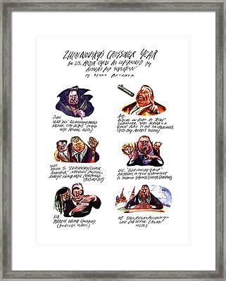 Zhirninovsky's Crossover Year: The U.s. Media Framed Print