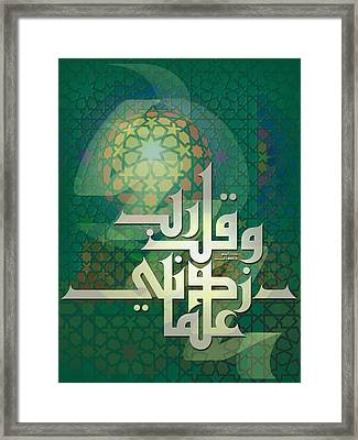 Zidni-lord Increase Me In Knowledge Framed Print