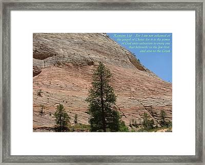 Zion Romans 1-16 Framed Print