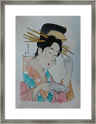 Japan Wood Block  Painting Framed Print by Robert Tarzwell