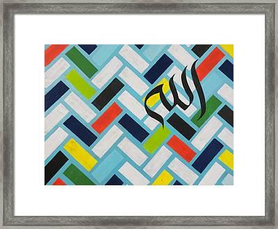 Allah Framed Print by Salwa  Najm