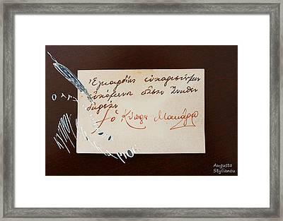 Archbishop Makarios Wishing Card Framed Print by Augusta Stylianou