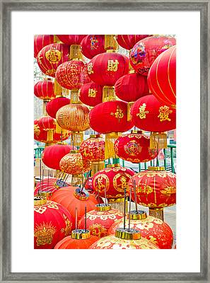 Chinese Lanterns Framed Print by Eastphoto