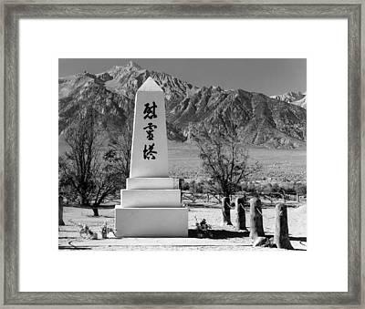 Japanese Internment, 1943 Framed Print by Granger