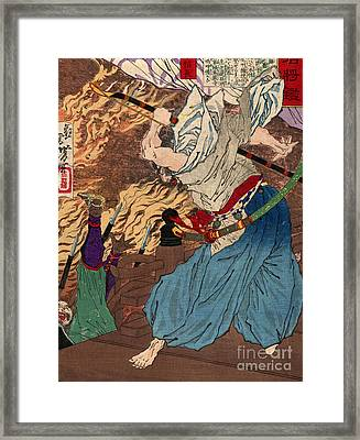 Oda Nobunaga (1534-1582) Framed Print