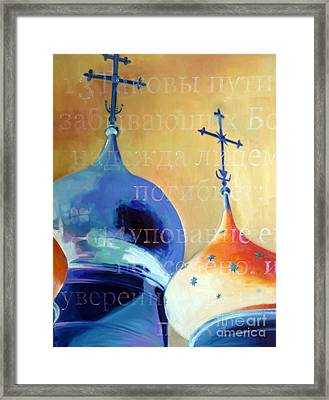 Onion Dome Framed Print