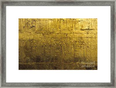 Sarcophagus Exterior Framed Print by Adam Crowley