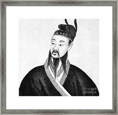 Shih Huang Ti (259-210 B.c.) Framed Print by Granger