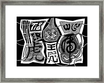 Tiger 1 Framed Print