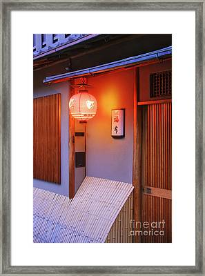 Traditional Japanese House Framed Print by Jeremy Woodhouse