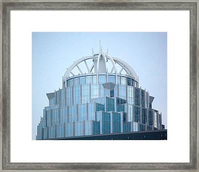 Framed Print featuring the photograph 111 Huntington Ave - Boston by Mary McAvoy