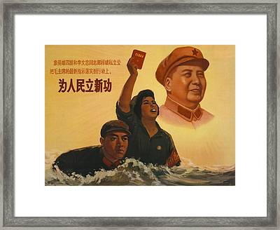 1968 Cultural Revolution Poster Exhorts Framed Print by Everett