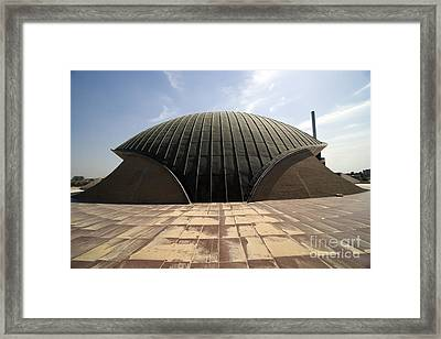 Baghdad, Iraq - A Great Dome Sits At 12 Framed Print