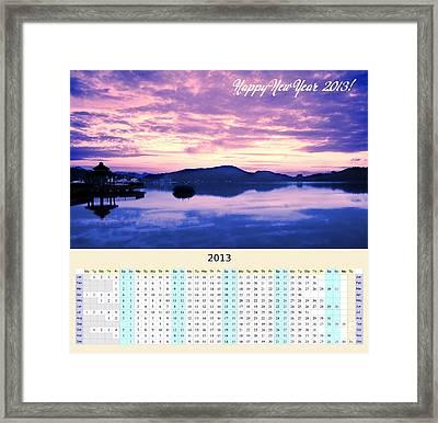 2013 Wall Calendar With Sun Moon Lake Sunrise Framed Print by Yali Shi