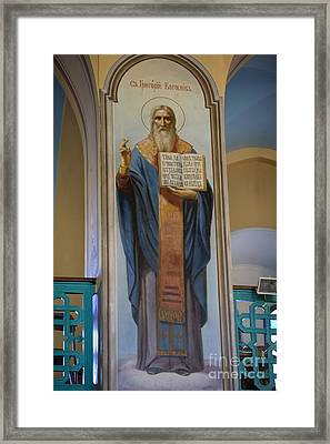 The Holy Trinity Cathedral Framed Print by Chris Sommers