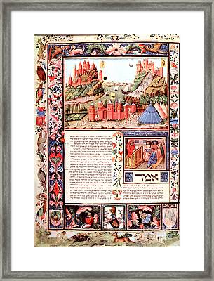 Avicennas Canon Of Medicine, 15th Framed Print