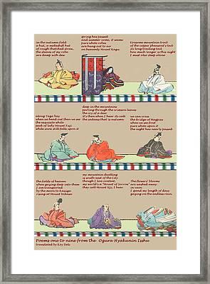 Japanese Poems Framed Print by Steve Mangan