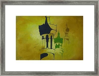 Abstract Islam Framed Print by Salwa  Najm