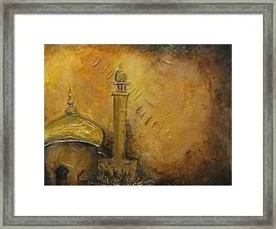 Abstract Mosque Framed Print by Salwa  Najm