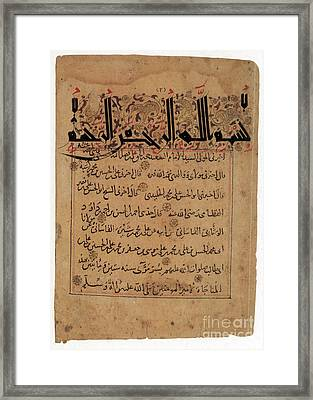 Ali Ibn Abi Talibs Munajat, 1200 Framed Print by Photo Researchers