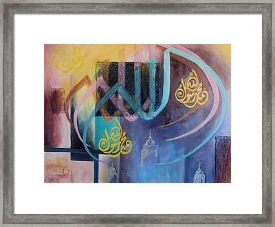 Allah Framed Print by Asma Tariq