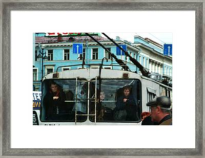 Alone Together Framed Print by Sladja Ivkovic