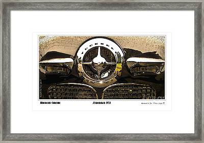 American Chrome Framed Print