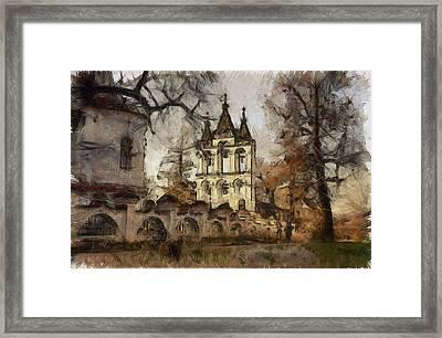 Antiquities Framed Print