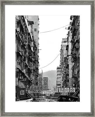 Apartment Buildings Framed Print by All rights reserved to C. K. Chan
