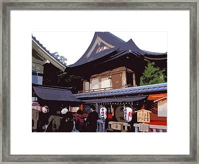 Arashiyama Framed Print by Roberto Alamino