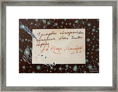 Archbishop Makarios Thank You Card Framed Print by Augusta Stylianou