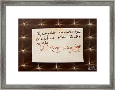 Archbishop Makarios Wishing Card Framed Print